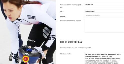 김아랑 '세월호 추모' 노란리본 헬멧에 VS 일베 '정치적 표현'이라며 IOC 신고