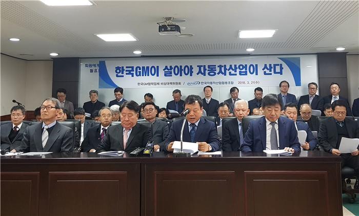 """""""지엠사태로 부품업계 붕괴 위기"""""""