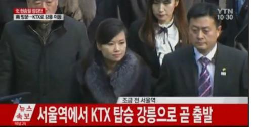 현송월 등 北 사전점검단, 47분만에 서울역 도착· KTX로 강릉 이동