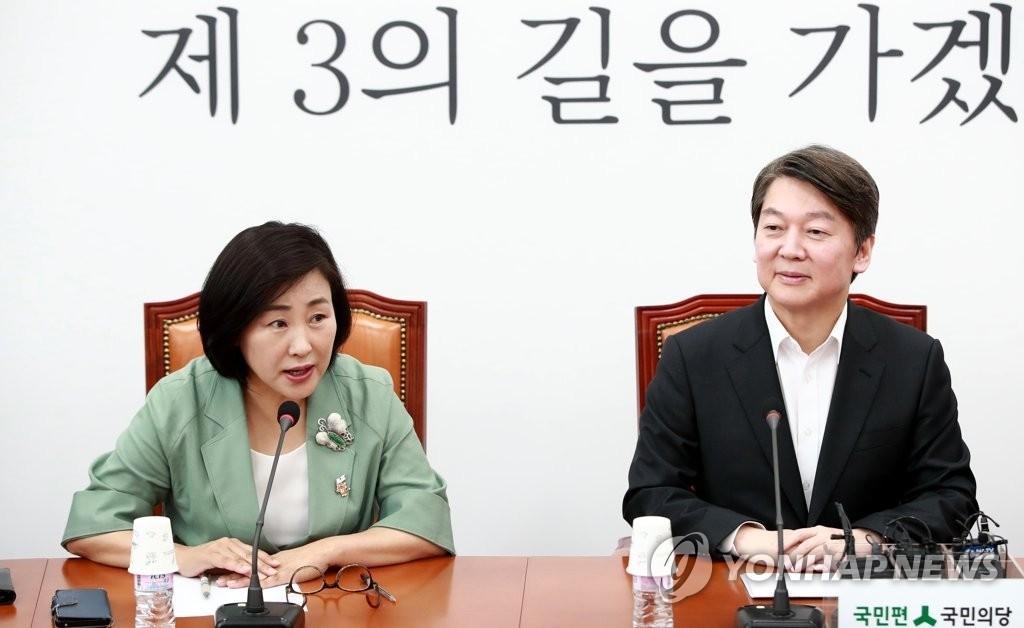 """국민의당 안철수, 정말 김기옥 회장에 """"싸가지 없다"""" 막말했나? 입장 들어보니"""