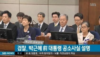 大法, 박근혜· 이재용 선고장면 생중계 허용·피고 동의 없어도 재판장이 결정