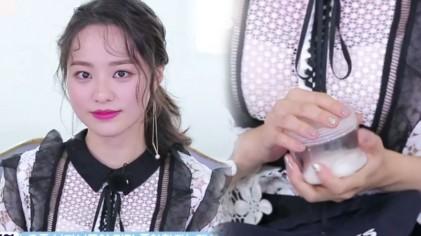 국민썸녀 배윤경의 대박적인 파우치 속 공개!  7회