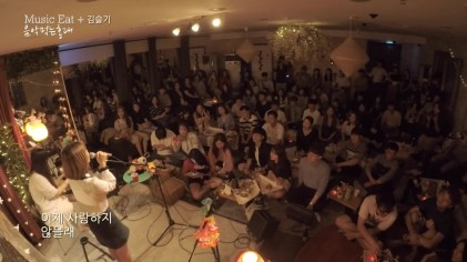 김슬기 - 사랑은 끝났어 + 이별노래 메들리