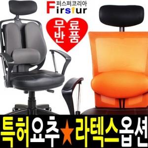 W판매1위/컴퓨터의자/학생의자/사무용의자/책상의자