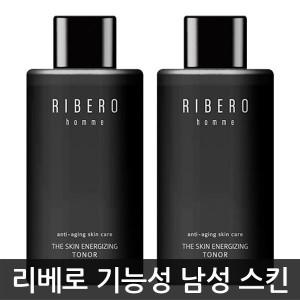 리베로 옴므 스킨 2개 (주름개선 기능성 남성화장품)