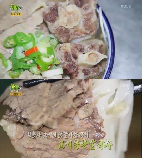 '생생정보' 고기폭탄 쌀국수, 얼마나 맛있길래? '압도적인 비주얼'