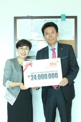 bhc치킨, 가정폭력 피해 가족에게 기부금 전달