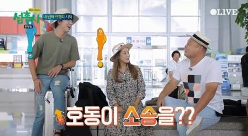 """'섬총사' 강호동, 혼자 광고 찍은 김희선에 """"소송할 것"""""""