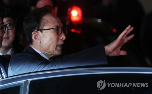 이명박 전 대통령 구속…서울동부구치소 독거실 수용
