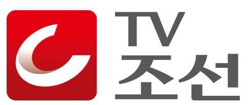 이진동 TV조선 사회부장, 미투(Me Too) 문제로 사표 제출