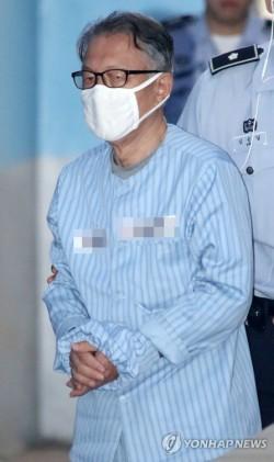 징역 3년 '블랙리스트' 김기춘 전 실장, 항소장 제출