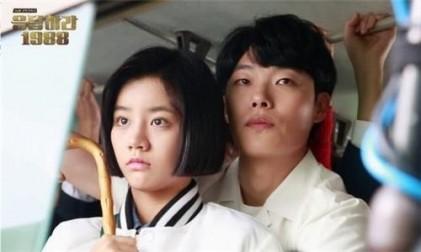 류준열-혜리 열애…