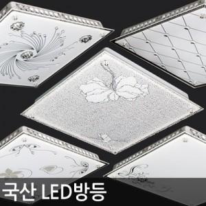 LG칩/국산/LED방등/50W/LED형광등/LED전구/라이팅루