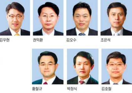 서울고검장 조은석… 검사장 보직 5개 축소