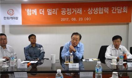 """김창범 한화케미칼 사장 """"상생은 경영 최우선 과제"""""""