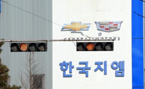 정부·GM 협상 본격화…'복병'은 만기차입금 1조7000억