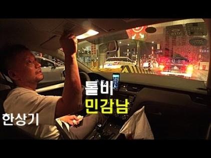 상하이 안팅역에서 호텔까지 야간 운전(Night Driving in Shanghai China) - 2017.04.20